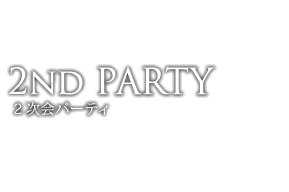 2ND PARTY