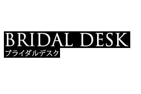 BRIDAL DESK